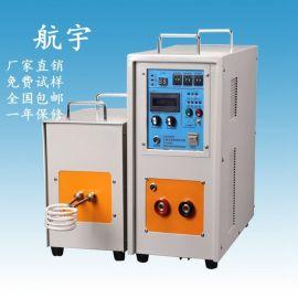 高頻散熱器焊接機手持式可移動焊接設備高頻焊機