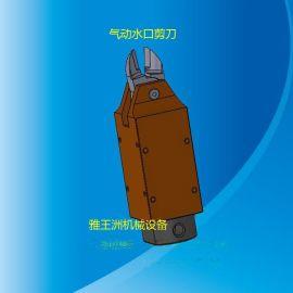 awangzhou雅王洲MS-20 F5S 水口剪刀