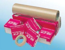 原装批发中兴化成胶带AGF-100