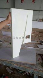 和业厂家定制玻璃钢咖啡机外壳