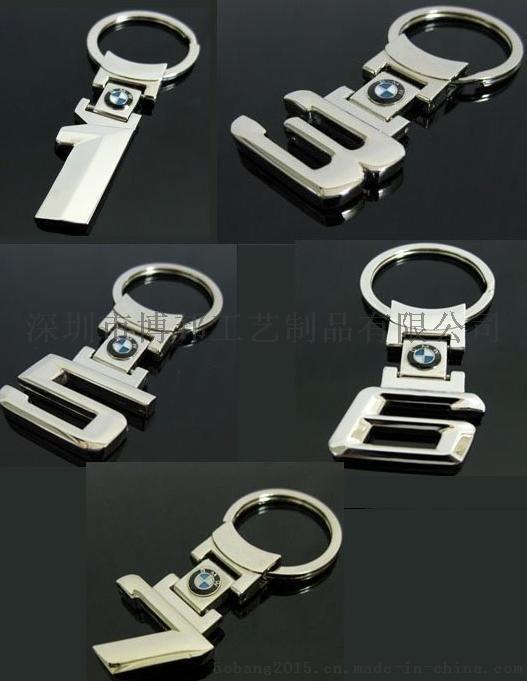 宝马系列钥匙扣专业厂家金属奔驰钥匙扣制作