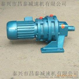 现货BWY27-35-7.5kw行星摆线针轮减速机