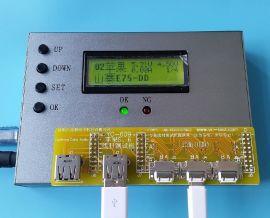 Type-C转苹果Lightning数据线测试机 Type-C对苹果线材测试机