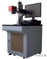 台州激光打标机维修,萧山激光刻字机更换,黄岩激光镭射机检测