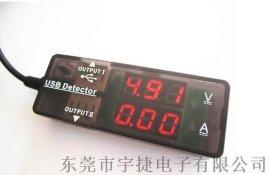 USB电流电压检测仪移动电源电池容量测试仪双显电池容量检