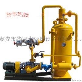 蒸汽鍋爐冷凝水回收裝置 凝結水回收設備 蒸汽回收機廠家