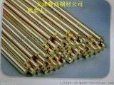 上海H63-8mm铅黄铜棒价格
