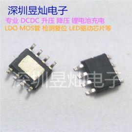YB5211宽输入电压5v-18v单节锂电池充电IC