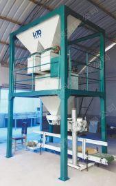 力拓供应水溶肥设备定量包装秤