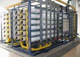 供应反渗透海水淡化装置