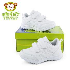 米琦与拉丁品牌运动童鞋男女中性白色学生鞋校园鞋615款轻便运动鞋