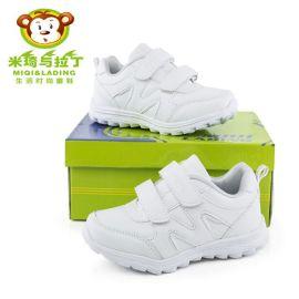 米琦與拉丁品牌運動童鞋男女中性白色學生鞋校園鞋615款輕便運動鞋