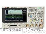 供應是德DSOX3024A/MSOX3024A示波器
