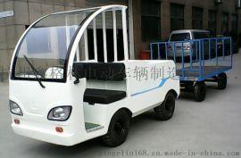 2-10吨电动牵引车