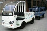 2-10噸電動牽引車