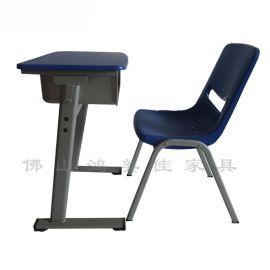 廣東學校家具廠家,佛山鴻美佳工廠定制學生課桌椅