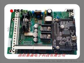 电动执行器智能控制板GAMX-ZN-2010B慕盛科技