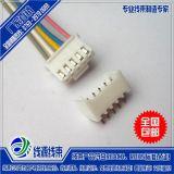 线源4P~10P PH2.0mm间距端子连接线 汽车端子线束加工