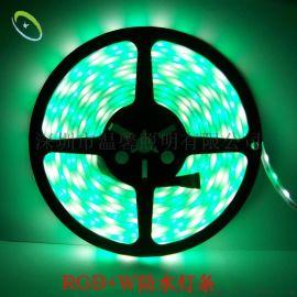 新款 LED5050灯带 RGBW 四合一七彩12V变色灯条 酒吧KTV装饰 高亮