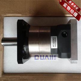 上海权立AF060-4斜齿轮行星减速机,高精密减速机,适配400W伺服步进电机