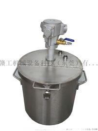 工厂供应不锈钢气动搅拌罐 气动搅拌桶 小容量油漆气动搅拌桶