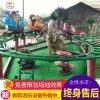 新型游乐设备厂,儿童游乐设施供应商