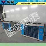高温热泵烘干箱 除湿热泵烘干机 烘干机价格