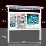生产销售 不锈钢阅报栏 学校宣传栏 LED滚动阅报栏灯箱