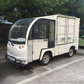 2座電動箱式貨車,電動平板貨運車
