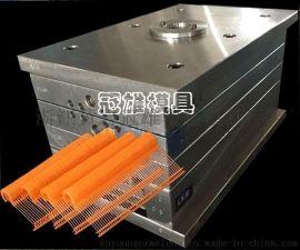 出口塑料胶针模具厂家