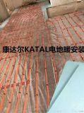 重庆碳纤维地暖安装 重庆碳纤维地暖