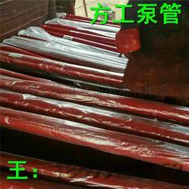 泵管生产厂家 混凝土耐磨泵管