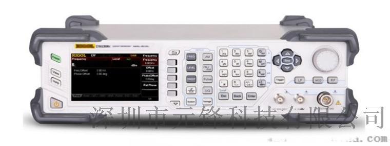 射频信号源  RIGOL DSG3060/DSG3030/DSG815/DSG830