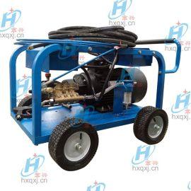 500公斤水泥路面高压清洗机 路面标识标线水喷砂清除机