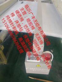 硬质棉YZM 200G-6000G