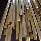 包邮C3604铅黄铜棒 耐磨铅黄铜板 免费切割铅黄铜大板