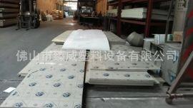 臻威厂家供应耐酸碱PP板 耐腐蚀PP板 PP原料板