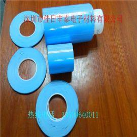 导热双面胶带 导热胶带 散热双面胶 LED模组专用双面胶带