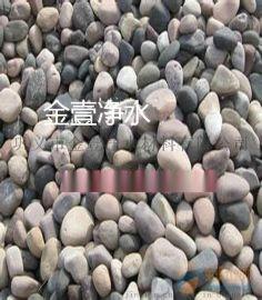 供应水处理鹅卵石滤料