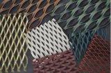 【耀进网业】耀进厂家生产供应: 钢板网金属板网、菱形网、铁板网、金属扩张网、重型钢板网、脚踏网、冲孔板'铝板网、不锈钢钢