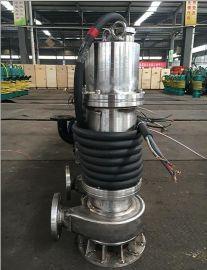 WQB潜水泵 不锈钢泵厂用潜水泵 供应潜水泵厂家