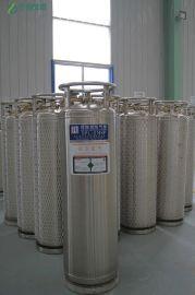 液氮气瓶_液氧气瓶_液氩气瓶工业气瓶生产