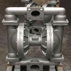 上海光明QBY3-100气动双隔膜泵 铝合金气动双隔膜泵 耐腐蚀气动双隔膜泵