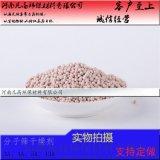 南京分子筛干燥剂厂家 中空玻璃分子筛报价