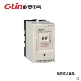 供应HHS4P 99s AC380V 通电延时JS14P的改进款 欣灵数字式时间继电器