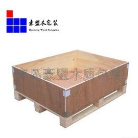 定做 出口免燻蒸包裝箱 黃島膠南木箱各地熱銷 品質保證