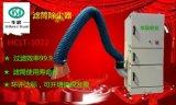 HCLT1022脉冲式滤筒除尘器烟雾粉尘处理器