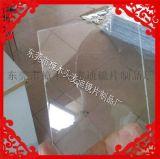 廣東廠家 透明有機玻璃板材 透明電鍍級亞克力板 亞克力板定做