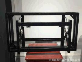 全新原装壁装拼接支架 液晶拼接屏前维护支架 厂家直销低价优惠