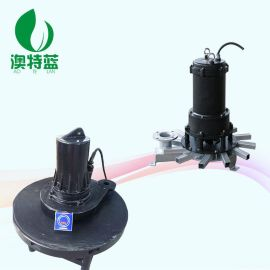 QXB型离心曝气机价格 潜水曝气机厂家